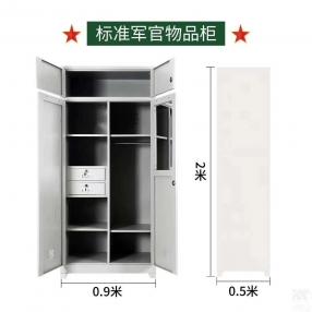 標準軍官物品柜